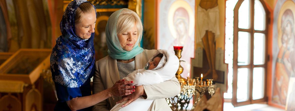 Фотографи крещения ребенка
